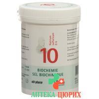 Pflueger Schussler Nr. 10 Natr Sulf в таблетках, D 6 250г