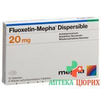 Флуоксетин Мефа 20 мг 10 диспергируемых таблеток