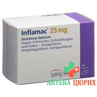 Инфламак 25 мг 100 капсул