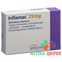 Инфламак 25 мг 30 капсул