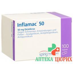 Инфламак 50 мг 100капсул