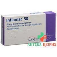 Инфламак 50 мг 10 суппозиториев