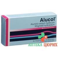 Алукол 24 жевательные таблетки