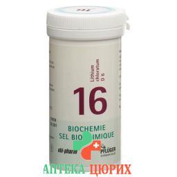 Pflueger Schussler Nr. 16 Lit Chlor в таблетках, D 6 100г