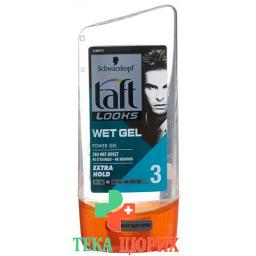 Taft Looks Shine гель Wet Look 150мл