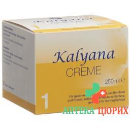 Kalyana 1 крем mit Calcium Fluoratum 250мл
