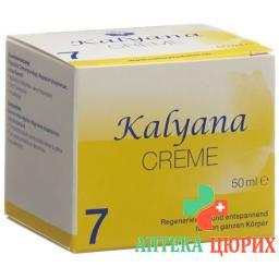 Kalyana 7 крем M Magnesium Phosphoricum 50мл