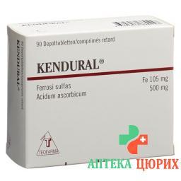 Кендурал 90 таблеток
