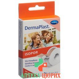 Dermaplast Isopor фиксирующий пластырь 10мX1.25см телесный цвет mit Dispenser