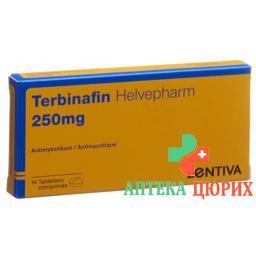 Тербинафин Хельвефарм 250 мг 14 таблеток