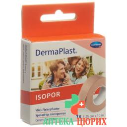 Dermaplast Isopor фиксирующий пластырь 10мX1.25см телесный цвет