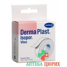 Dermaplast Isopor фиксирующий пластырь 10мX2.5см Weiss