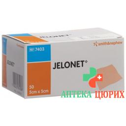 Jelonet Paraffingaze 5смx5см 50 штук