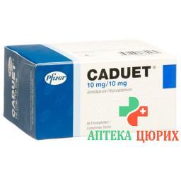Кадует 10мг/10 мг 98 таблеток покрытых оболочкой