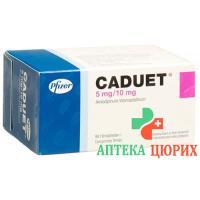 Кадуэт 5 мг / 10 мг 98 таблеток покрытых оболочкой