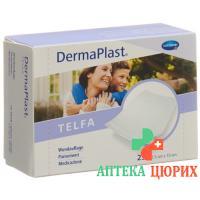 Dermaplast Telfa Kompressen 7.5x10см 25 штук