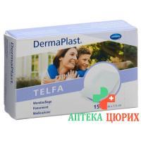 Dermaplast Telfa Kompressen 5x7.5см 15 штук