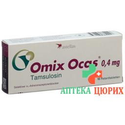 Омикс Окас 0,4 мг 10 ретард таблеток