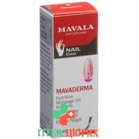 Mavala Mavaderma Foerdert Nagelwachstum бутылка 10мл