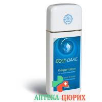 Equi-Base Korperlotion 200мл