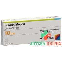 Лоратин Мефа 10 мг 42 таблетки