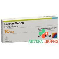 Лоратин Мефа 10 мг 14 таблеток