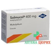 Солмукол гранулы 400 мг 30 пакетиков