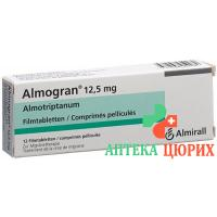 Альмогран 12,5 мг 12 таблеток покрытых оболочкой
