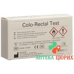 COLO RECTAL TEST 5 X 3 STK