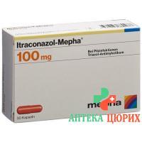 Итраконазол Мефа 100 мг 30 капсул