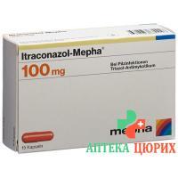 Итраконазол Мефа 100 мг 15 капсул