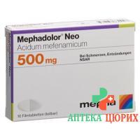 Мефадолор Нео 500 мг 100таблеток покрытых оболочкой