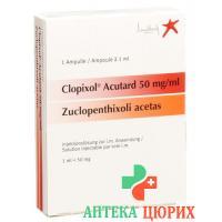 Клопиксол Акутард раствор для инъекций 50 мг/мл ампула 1 мл