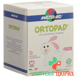 Ortopad Occlusionspflast Medium Weiss 2-4j 50 штук