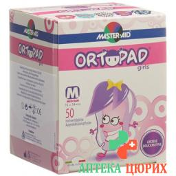 Ortopad Occlusionspflast Medium Girl 2-4j 50 штук