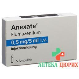Анексат раствор для инъекций 0,5 мг / 5 мл 5 ампул по 5 мл