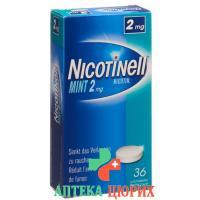 Никотинелл Мята 2 мг 36 таблеток для рассасывания