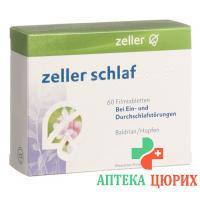 Целлер для сна 60 таблеток покрытых оболочкой