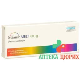 Минирин Мелт 60 мкг 30 подъязчных таблеток