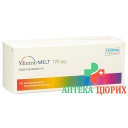 Минирин Мелт 120 мкг 100 подъязчных таблеток