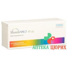 Минирин Мелт 60 мкг 100 подъязчных таблеток