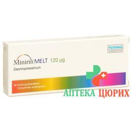 Минирин Мелт 120 мкг 30 подъязчных таблеток