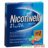 Никотинелл Сильный трансдермальный пластырь (52,5 мг никотина, высвобождение 21 мг / сут) 7 пластырей