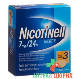 Никотинелл Легкий трансдермальный пластырь (17,5 мг никотина, высвобождение 7 мг / сут)  21 пластырь