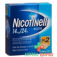Никотинелл Средний трансдермальный пластырь (35 мг никотина, высвобождение 14 мг / сут)  21 пластырь
