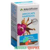 Аркокапс Харпадол 45 капсул