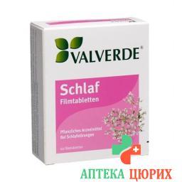 Вальверде Сон 60 таблеток покрытых оболочкой