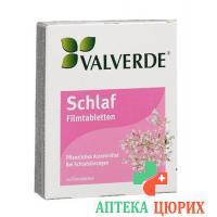Вальверде Сон 20 таблеток покрытых оболочкой