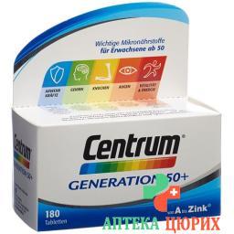 Центрум Дженерейшн 50+ от A до Цинка 180 таблеток
