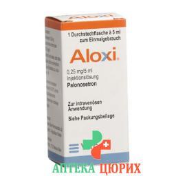 Алокси 0.25 мг/5 мл ампул 5 мл раствор для инъекций